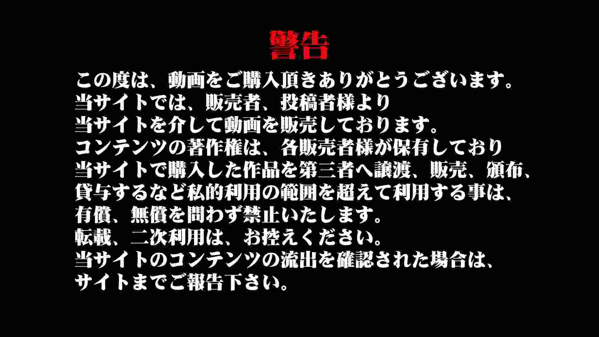民家風呂専門盗撮師の超危険映像 vol.006 美少女ヌード  48画像
