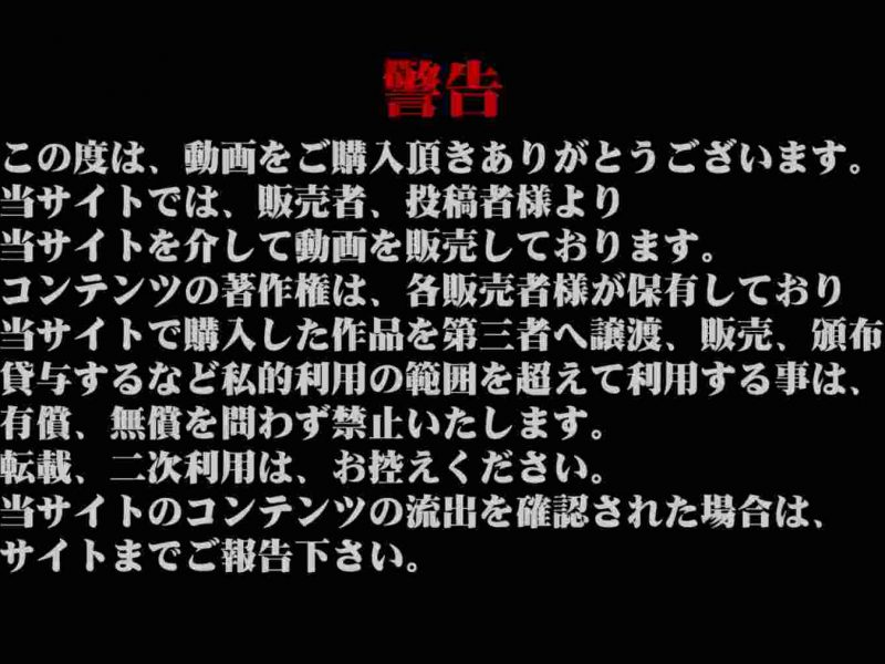 睡魔 シュウライ 第四五話 イタズラ  56画像