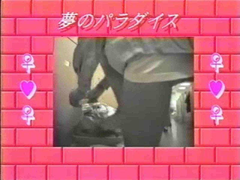潜入女子ロッカールーム vol.02 ギャルヌード  71画像