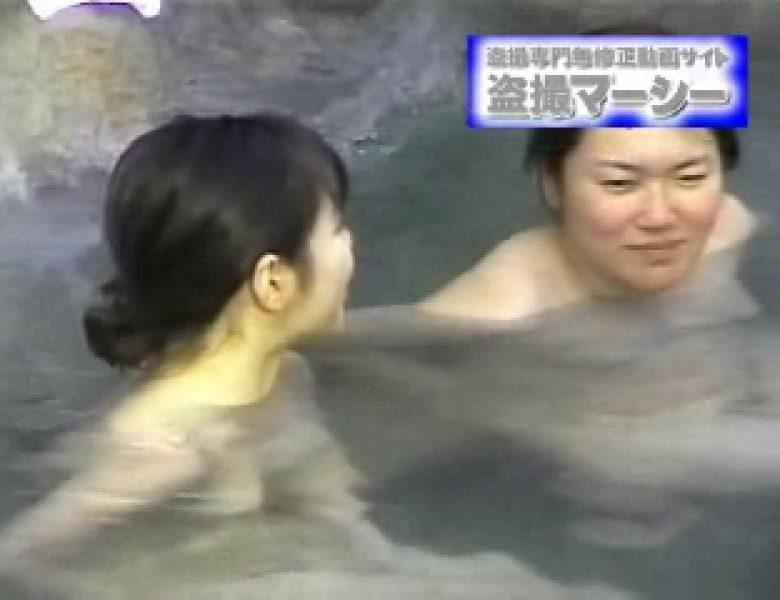 激潜入露天RTN-05 潜入  98画像