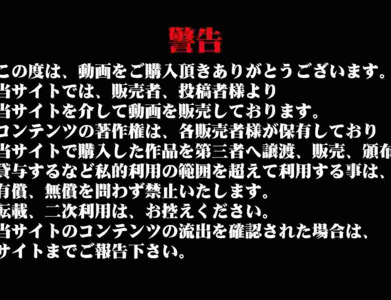 民家風呂専門盗撮師の超危険映像 vol.023 股間  94画像