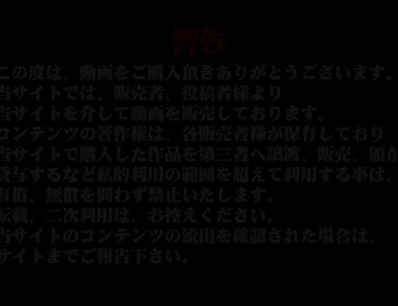 GOD HAND ファッションショッピングセンター盗撮vol.08 盗撮  92画像