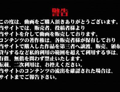 雅さんの独断と偏見で集めた動画集 3カメ!!くっきり盗撮編vol.04 盗撮  92画像