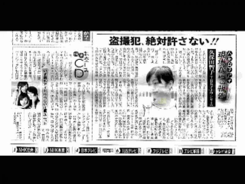 TV局女子アナ盗撮T容疑者投稿 投稿  107画像