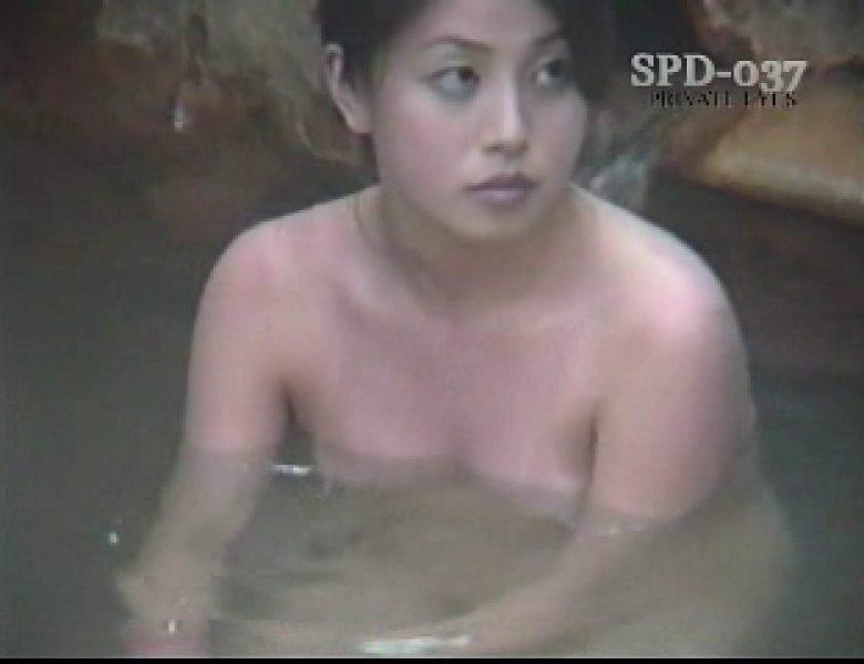 SPD-037 盗撮 3 湯乙女の花びら 巨乳  66画像