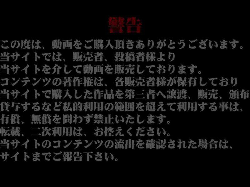 飛び出す黄金水!!!アトレ潜入 かわや盗撮 vol.01 ぱっくり下半身  87画像