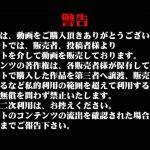 飛び出す黄金水!!!アトレ潜入 かわや盗撮 vol.04 リアル黄金水  60画像